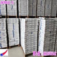 务川县防静电地板 贵州沈飞防静电地板 电脑机房专用防静电活动地板