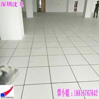 淮安防静电地板 机房防静电地板尺寸600*600 沈飞地板