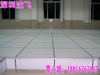 办公室防静电地板 塘厦防静电地板提供安装